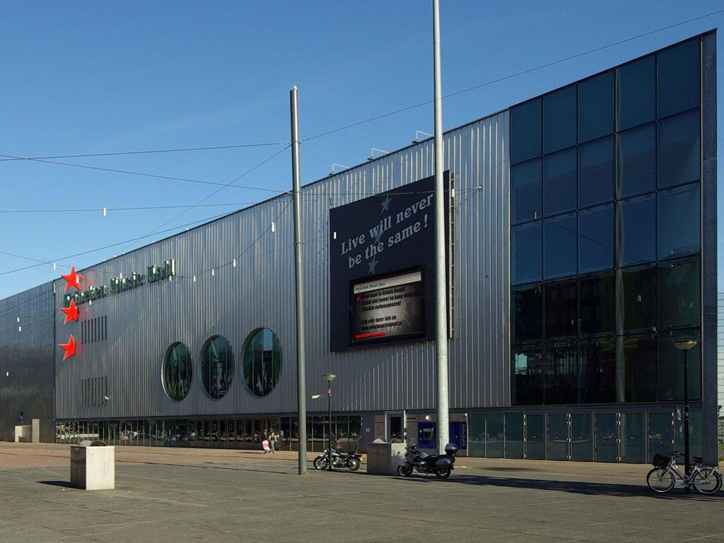 Photo of Heineken Music Hall